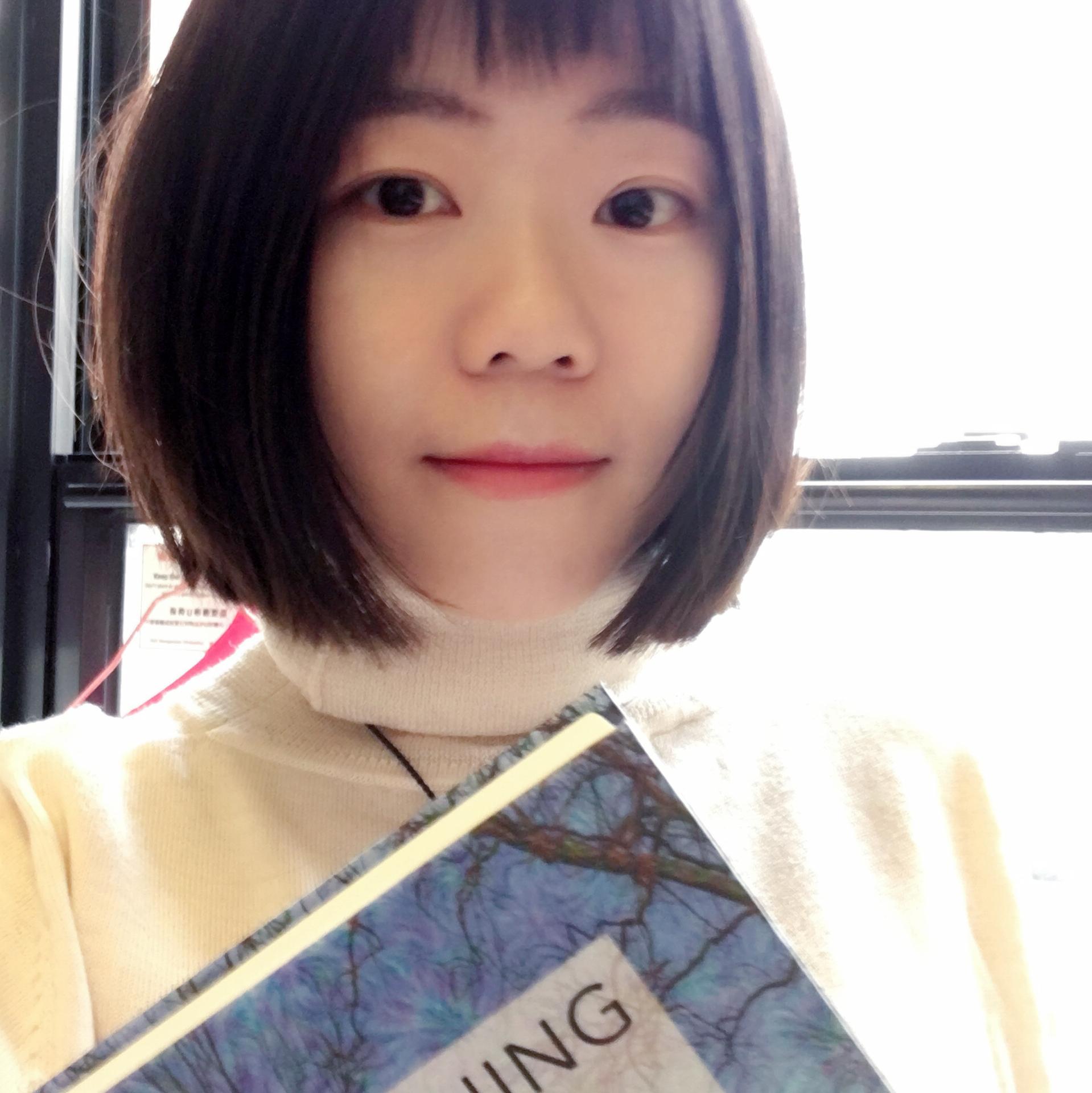 Yanran Li photo